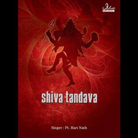 download youtube mp3 with album art shiva tandava stotram jatatavigalajjala