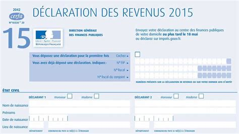 Formulaire Credit Impot Formation Dirigeant 2016 Www Gouv Fr Formulaires