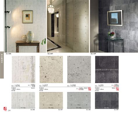 wallpaper for walls catalog concreteness from clog brutalism alatown