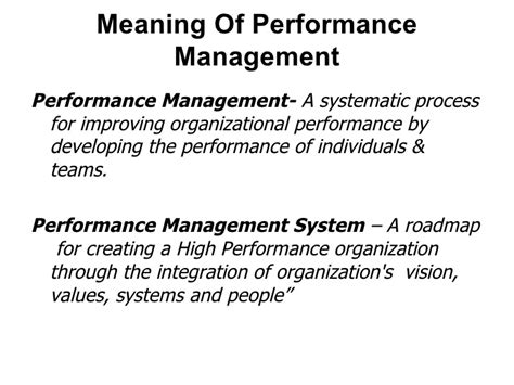 define bench mark improving effeectiveness of a performance management system