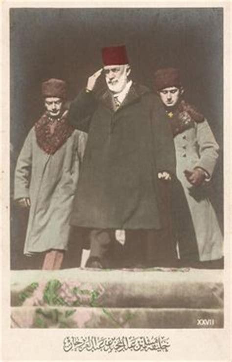 Last Ottoman Caliph Osmanlı Hanedanları Kimler Da Ara Osmanlilar Pinterest Sons And Search
