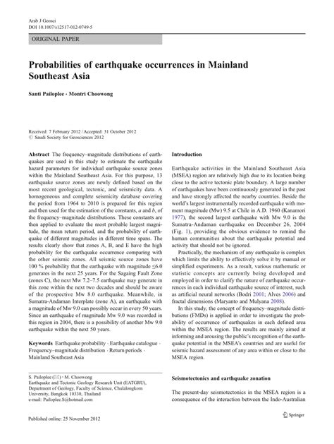earthquake journal pdf probabilities of earthquake occurrences pdf download