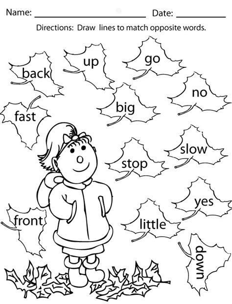 Christmas Coloring Sight Word Sheets Coloring Pages Sight Word Coloring Page