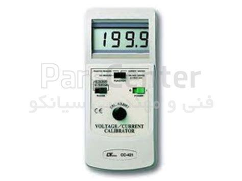 Jual Voltagecurrent Calibrator Lutron Cc 421 寘 綷 垬 綷 綷 lutron cc421 寘 綷