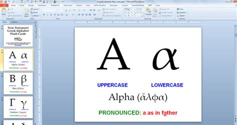 Greek Alphabet Powerpoint Presentation With Flash Cards Flash Template Presentation