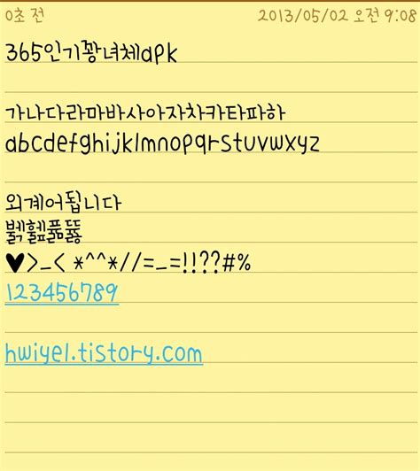 365 apk free 365폰트 apk 토렌트 netipujygimy的部落格 痞客邦 pixnet