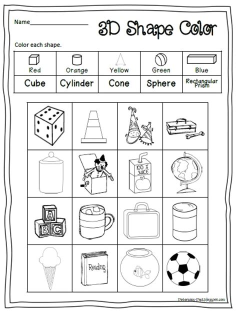 3d Shapes Worksheets by The Kindergarten Smorgasboard A Kindergarten Smorgasboard