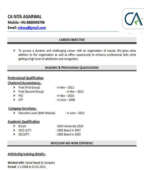 resume format chartered accountant articleship resume sles for articleship resume ideas
