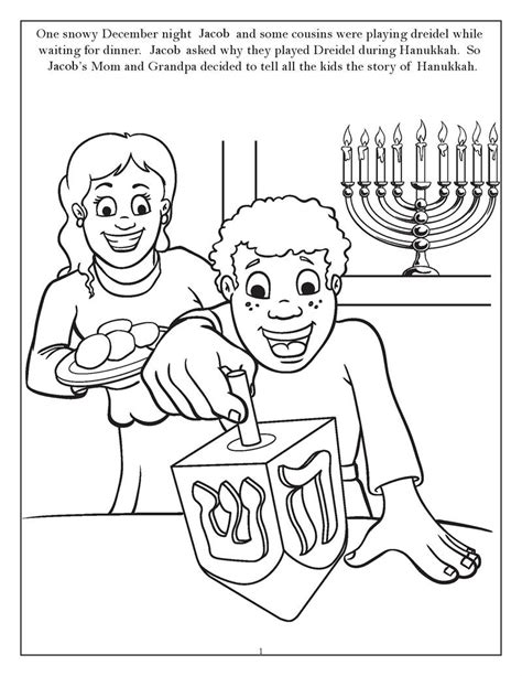 hanukkah coloring pages coloring books personalized hanukkah coloring book