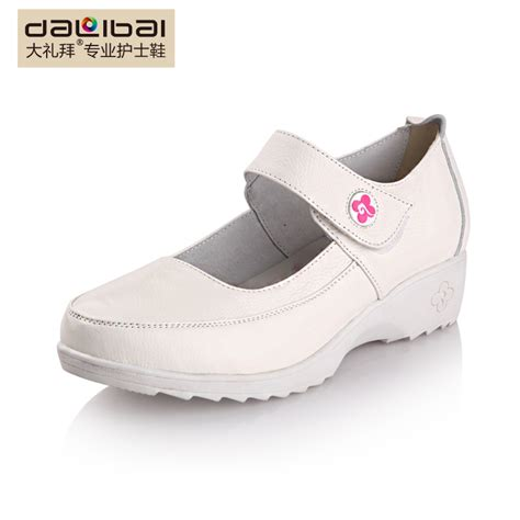 top nursing shoes top nursing shoes 28 images top 10 nursing shoes for