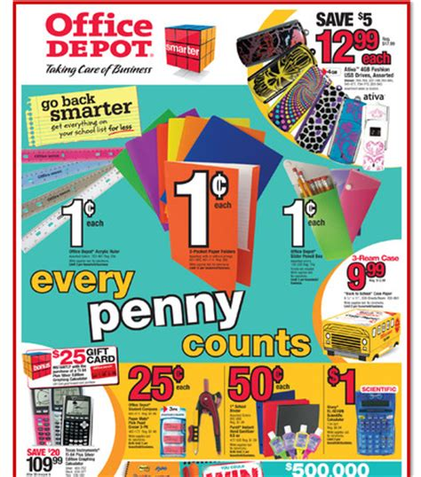 office depot back to school deals for week of aug 22