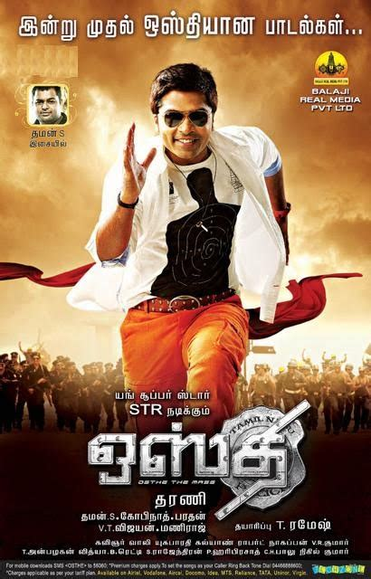tamil movie dj remix song download programliberty songs only