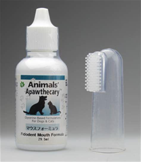 Animals Apawthecary Detox Blend by Animals Apawthecary フィッシュオイルスーパー 90カプセル ノラ コーポレーション 最安値比較