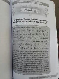 Mukhtashar Jamiul Wal Hikam buku mukhtashar jami ul ulum wal hikam toko muslim title