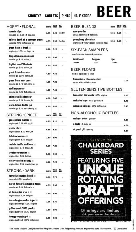 yard house menu yard house on twitter quot yard house addison tx opens in