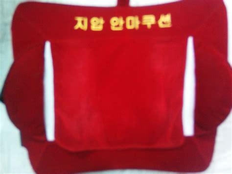 Bantal Getar Pijat Leher Opsional jual bantal pijat shiatsu cushion diwizastore
