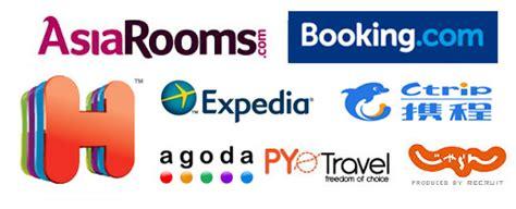 agoda or booking 订房网站比较 agoda booking hotels expedia和携程的区别 哪个更好更便宜