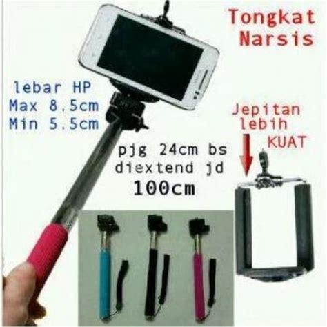 Aksesoris Handphone Holder Tongsis Model U obral tongsis monopod holder u harga murah 18 ribuan