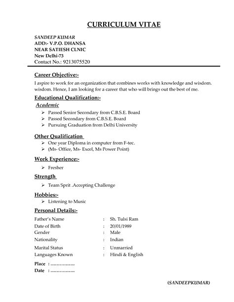 Types Of Resume by Resume Format Types Resume Format Resume
