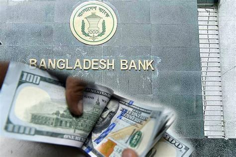 how to sue a bank in a shift bangladesh bank says no plans to sue fed