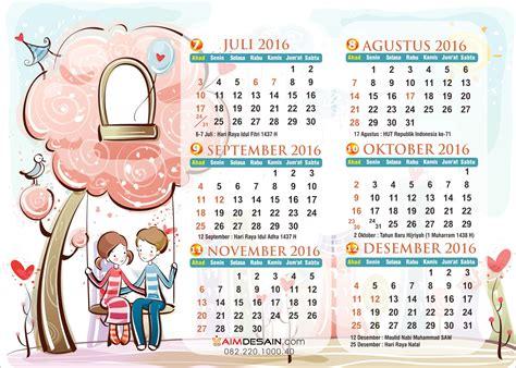 Kalender 2016 Juli Kalender 2016 Juli Desember Contoh Undangan Pernikahan