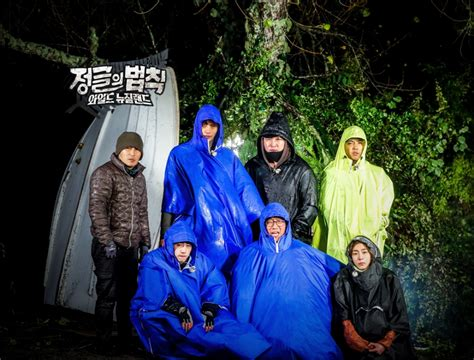 dramacool law of the jungle watch law of the jungle in wild new zealand korean show