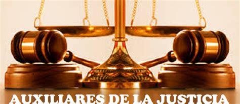 191 qu 233 es un auxiliar de justicia carlos felipe law firm