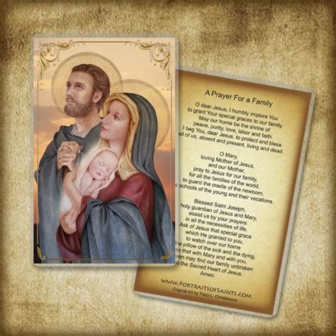 Holy Family Cards - holy family c holy card or wood magnet 0018