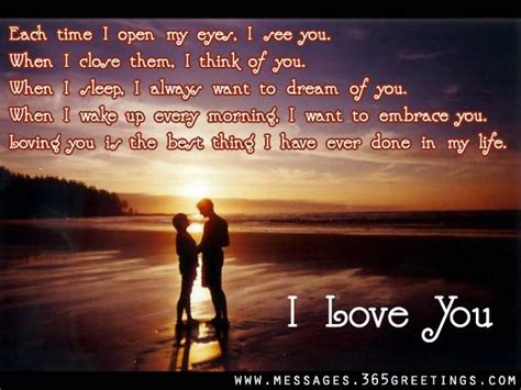 images of love messages best love messages love quotes and love sms