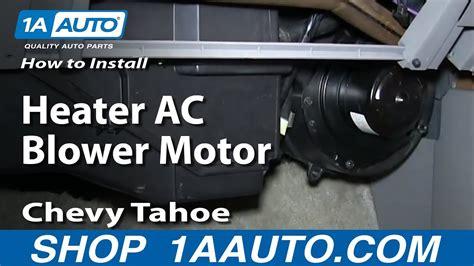 replace heater blower motor  fan cage