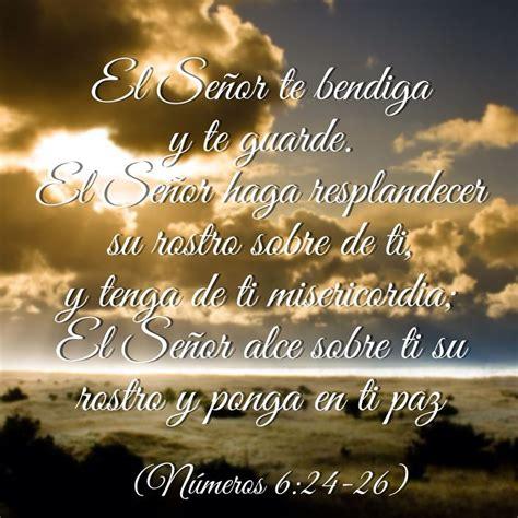 imagenes dios te bendiga en tu viaje el se 241 or te bendiga y te guarde el se 241 or haga
