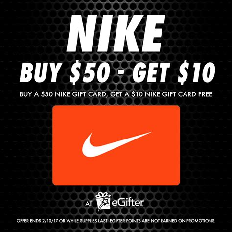 Nike Survey 10 Gift Card - nike gift card for free