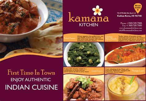 Kamana Kitchen Hilo by Kamana Kitchen