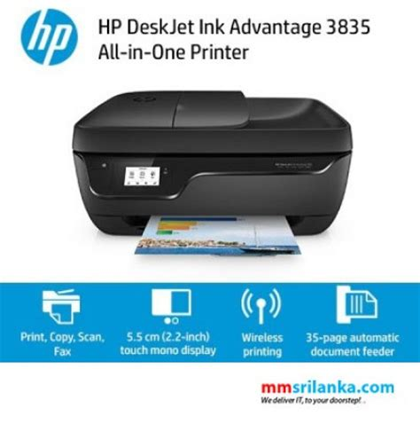 resetter hp deskjet ink advantage 2010 hp deskjet ink advantage 3835 all in one printer