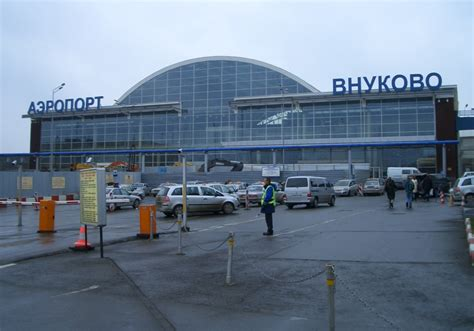 For Intl international airports in moscow russia