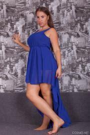Alesya Dress cosmid alesya romero alesyas purple dress sep 27 2018