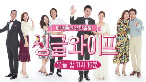dramafire deserving of the name asian drama movies and shows engsub viewasian