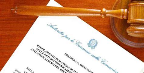 permesso di soggiorno per ricongiungimento familiare con cittadino italiano ricongiungimento familiare