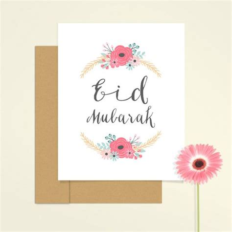 Eid Card Template by Free Printable Eid Mubarak Card Ramadan Eid