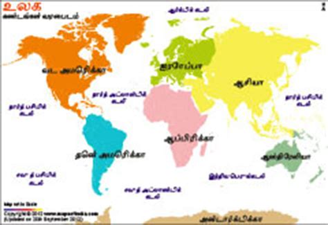 world map image in tamil world map in tamil