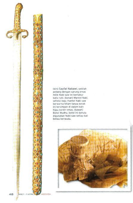 prophet muhammad hair style 23 best sacred relics at topkapi palace images on