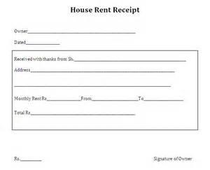 rental receipt template search results for house rent receipt format calendar 2015