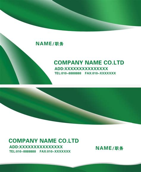 visiting card psd template 14 psd visit card pc images business card design template psd project manager business cards