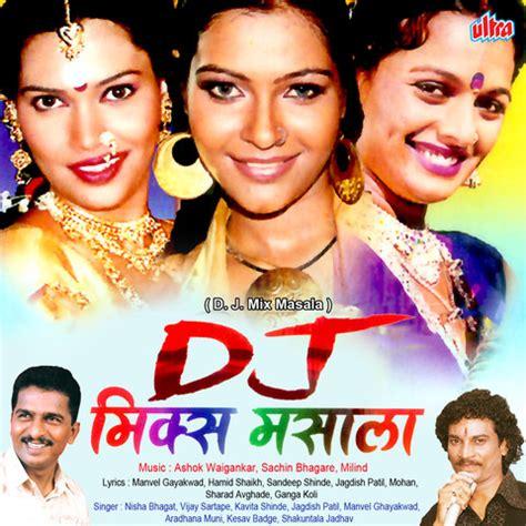 download mp3 dj blend dirty mix dev dhangar wadyat ghusala mp3 song download dj mix