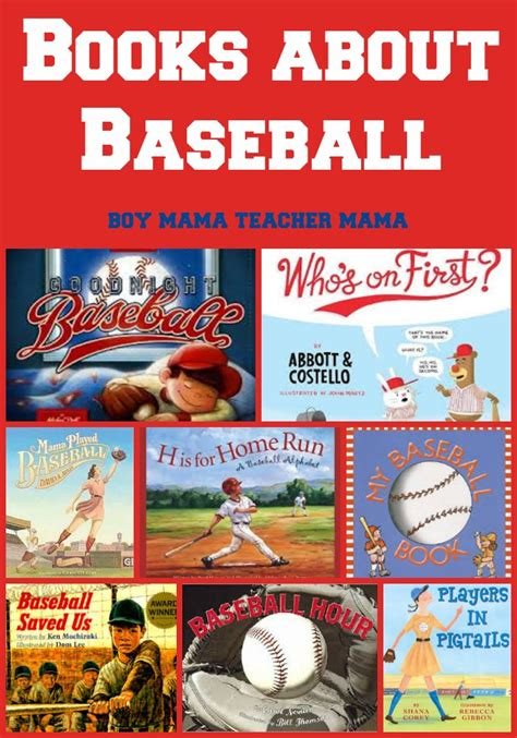 book books about baseball boy
