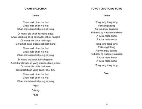 lagu sipatokaan lagu pengakap
