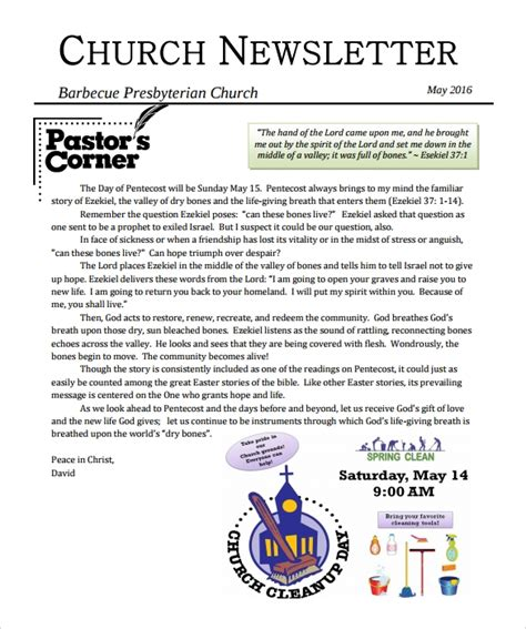 10 Sle Church Newsletters Sle Templates Religious Newsletter Templates Free