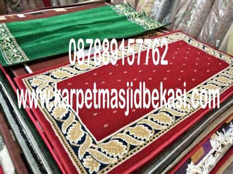 Rompi Sholat Kota Depok Jawa Barat jual karpet sholat di depok murah amanah al husna pusat
