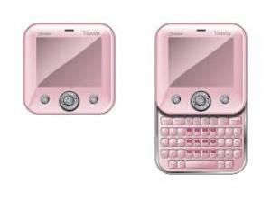new generation mobile ngm new generation mobile dual sim home