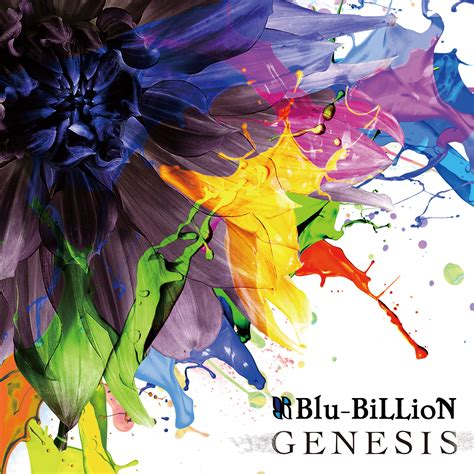 genesis shoo billion new album quot genesis quot release news